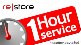 1 Hour Service