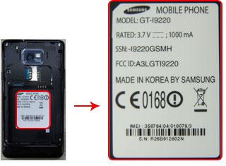 img_mainPop_SmartPhone_320x0
